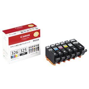 キヤノン Canon インクタンク BCI-326+325/6MP マルチパック 4713B002 1箱(6個:各色1個) 【×3セット】 h01