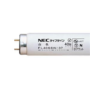 (まとめ)NEC蛍光ランプライフラインII直管グロースタータ形40W形白色FL40SSW/37/4K-L1パック(4本)【×3セット】