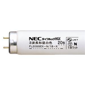 (まとめ) NEC 蛍光ランプ ライフルックHGX 直管グロースタータ形 20W形 3波長形 昼白色 FL20SSEX-N/18-X/4K-L 1パック(4本) 【×2セット】