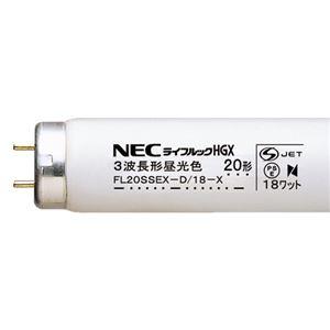 (まとめ)NEC蛍光ランプライフルックHGX直管グロースタータ形20W形3波長形昼光色FL20SSEX-D/18-X/4K-L1パック(4本)【×2セット】
