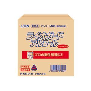 ライオンライオガードアルコール業務用20LLGAL20L1本
