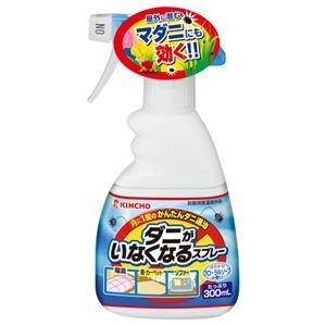 (まとめ) 大日本除蟲菊 ダニがいなくなるスプレー 300ml 1本 【×4セット】