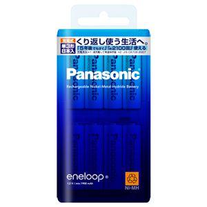 (まとめ) パナソニック 充電式ニッケル水素電池 eneloop スタンダードモデル 単3形 BK-3MCC/8 1パック(8本) 【×2セット】