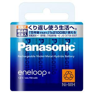 (まとめ)パナソニック充電式ニッケル水素電池eneloopスタンダードモデル単4形BK-4MCC/4(1パック:4本)【×2セット】