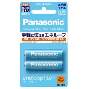 (まとめ)パナソニック充電式ニッケル水素電池eneloopliteお手軽モデル単3形BK-3LCC/2(1パック:2本)【×5セット】