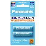 (まとめ) パナソニック 充電式ニッケル水素電池 eneloop lite お手軽モデル 単3形 BK-3LCC/2(1パック:2本)  【×5セット】