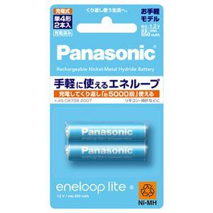 (まとめ)パナソニック充電式ニッケル水素電池eneloopliteお手軽モデル単4形BK-4LCC/2(1パック:2本)【×5セット】