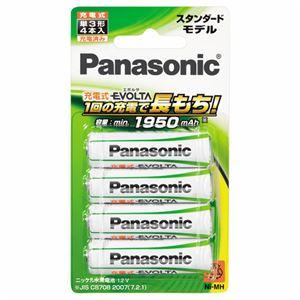 (まとめ)パナソニックニッケル水素電池充電式EVOLTAスタンダードモデル単3形BK-3MLE/4B(1パック:4本)【×2セット】