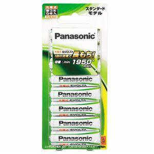 (まとめ)パナソニックニッケル水素電池充電式EVOLTAスタンダードモデル単3形BK-3MLE/8B(1パック:8本)【×2セット】