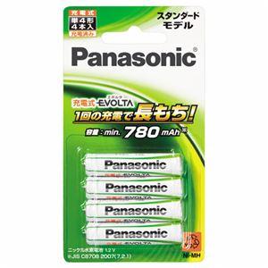 (まとめ)パナソニックニッケル水素電池充電式EVOLTAスタンダードモデル単4形BK-4MLE/4B(1パック:4本)【×2セット】