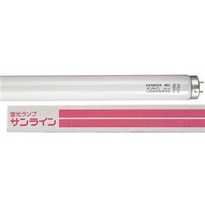 (まとめ)日立直管蛍光ランプサンラインラピッドスタータ形40W形白色FLR40SW/M/36-B10P1パック(10本)【×2セット】