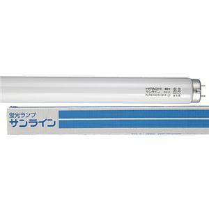 (まとめ)日立直管蛍光ランプサンラインラピッドスタータ形40W形昼光色FLR40SD/M/36-B10P1パック(10本)【×2セット】
