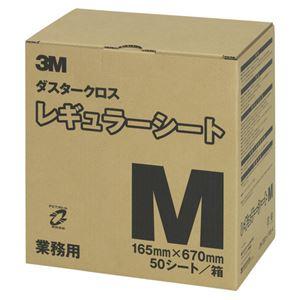 TMダスタークロス レギュラー M - 拡大画像