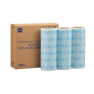 (まとめ) ニトムズ オフィスコロコロ フロアクリン240 スペアテープ 幅240mm×40周巻 C3116 1パック(3巻) 【×2セット】