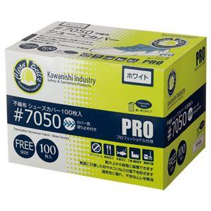 (まとめ)川西工業不織布シューズカバー7050ホワイト1箱(100枚)【×4セット】