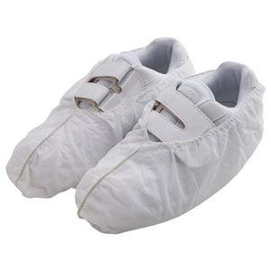 (まとめ) 川西工業 不織布シューズカバー 7050ホワイト 1箱(100枚) 【×4セット】