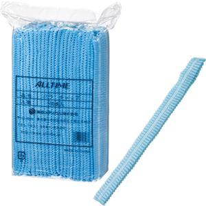 (まとめ) 東京メディカル パラキャップ ブルー FG223 1パック(100枚) 【×5セット】