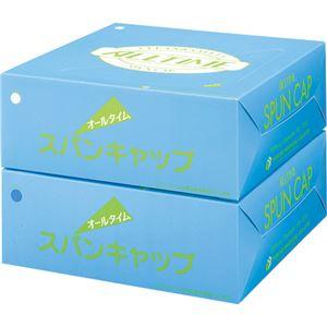 (まとめ) 東京メディカル スパンキャップ ブルー FG253 1箱(100枚) 【×3セット】