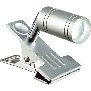 (まとめ)オーム電機LEDクリップライト約4.5W昼白色LTL-C6N-S1台【×2セット】