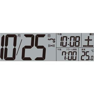 (まとめ) セイコークロック ハイブリッドソーラー電波目ざまし時計 白パール SQ766W 1台 【×2セット】