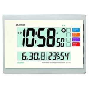 (まとめ) カシオ CASIO 電波デジタル置掛兼用時計 ホワイト IDL-140J-7JF 1台 【×2セット】 - 拡大画像