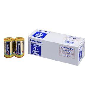 (まとめ)パナソニックアルカリ乾電池EVOLTA単1形LR20EJN/10S1パック(10本)【×2セット】