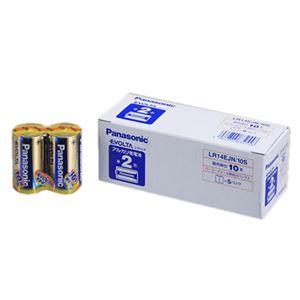 (まとめ)パナソニックアルカリ乾電池EVOLTA単2形LR14EJN/10S1箱(10本)【×3セット】