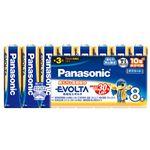 (まとめ) パナソニック アルカリ乾電池 EVOLTA 単3形 LR6EJ/8SW(1パック:8本)  【×4セット】