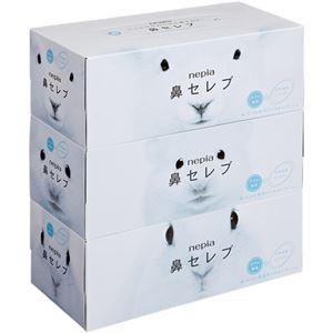 王子ネピア ネピア 鼻セレブティシュボックス 200組/箱 1パック(3箱) - 拡大画像