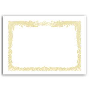 (まとめ) タカ印 OA賞状用紙 白 A3 タテ書用 10-1080 1冊(10枚) 【×5セット】
