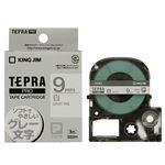 キングジム テプラ PRO テープカートリッジ 9mm 白/グレー文字 SS9H 1個
