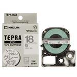 キングジム テプラ PRO テープカートリッジ 18mm 白/グレー文字 SS18H 1個