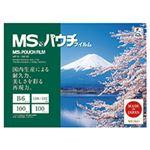 (まとめ) 明光商会 MSパウチ B6 100μ MPF100-138192 1パック(100枚) 【×2セット】