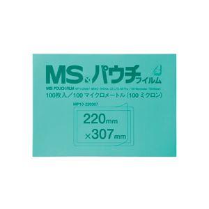 明光商会 MSパウチ A4 100μ MPF100-220307 1パック(100枚) - 拡大画像