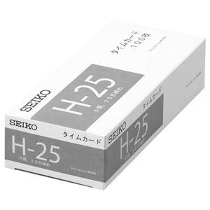 (まとめ)セイコープレシジョンセイコー用片面タイムカード25日締6欄印字CA-H251パック(100枚)【×3セット】