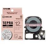 キングジム テプラ PRO テープカートリッジ ソフト 12mm ベビーピンク/グレー文字 SW12PH 1個