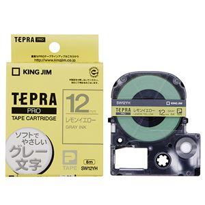 キングジム テプラ PRO テープカートリッジ ソフト 12mm レモンイエロー/グレー文字 SW12YH 1個 - 拡大画像