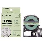 キングジム テプラ PRO テープカートリッジ ソフト 12mm ミントグリーン/グレー文字 SW12GH 1個