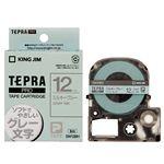 キングジム テプラ PRO テープカートリッジ ソフト 12mm ミルキーブルー/グレー文字 SW12BH 1個