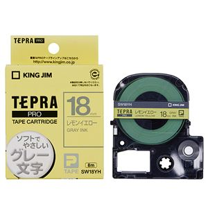 キングジム テプラ PRO テープカートリッジ ソフト 18mm レモンイエロー/グレー文字 SW18YH 1個 - 拡大画像