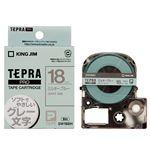 キングジム テプラ PRO テープカートリッジ ソフト 18mm ミルキーブルー/グレー文字 SW18BH 1個