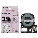 キングジム テプラ PRO テープカートリッジ ソフト 18mm ラベンダー/グレー文字 SW18VH 1個