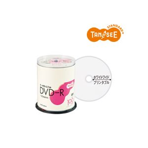 TANOSEE データ用DVD-R 4.7GB ワイドプリンターブル スピンドルケース DHR47JP100T 1パック(100枚) h01