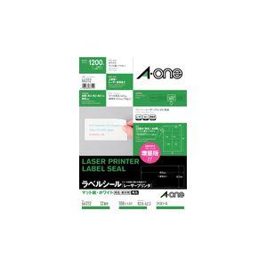 エーワン レーザープリンターラベル マット紙・ホワイト A4 12面標準タイプ 83.8×42.3mm 角丸 66312 1冊(100シート) h01