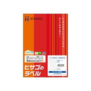 ヒサゴ A4丸シール 24面 40mmφ OP3019 1冊(10シート)