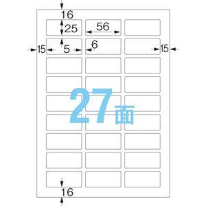 コクヨ カラーレーザー&カラーコピー用耐水紙ラベル A4 27面 25×56mm LBP-WP6927N 1冊(20シート) 【×3セット】 h02