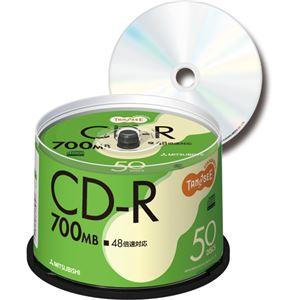 TANOSEE データ用CD-R 700MB 48倍速 スピンドルケース SR80FC50T 1パック(50枚) 【×3セット】 h01