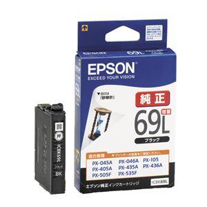 (まとめ)エプソンEPSONインクカートリッジブラック増量ICBK69L1個【×3セット】