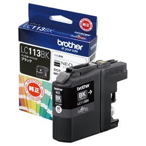 (まとめ) ブラザー BROTHER インクカートリッジ 黒 LC113BK 1個 【×3セット】 - 拡大画像