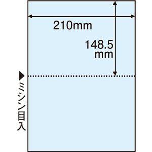 TANOSEE マルチプリンター帳票(FSC森林認証紙) A4 2面 穴なし ブルー 1箱(500枚) 【×2セット】 h01